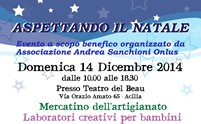 natale014_thumb